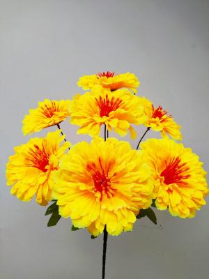 Искусственные цветы «Солнышко»