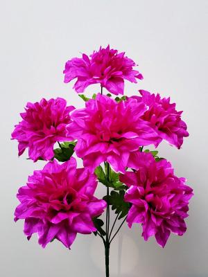 Искусственные цветы «Гортензия микро»
