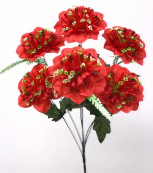 """Искуственные цветы """"Геранья с добавкой"""""""