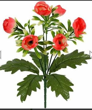 Искусственные цветы «Пиончик кустик»