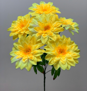 """Искуственные цветы """"Горгина простая"""""""
