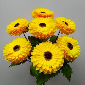 Искусственные цветы «Маргаритка шик»