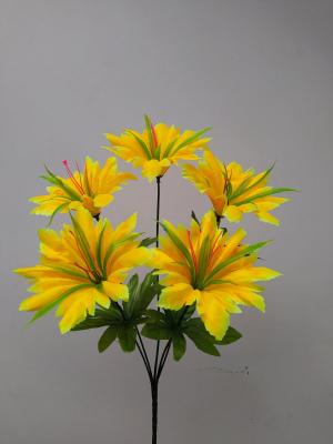Искусственные цветы «Астрочка»