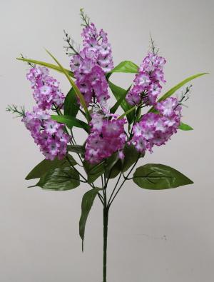 Искусственные цветы «Сиренька»