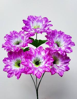 Искусственные цветы «Георгина атлас»