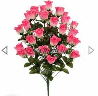 Искусственные цветы «Бутон крос»